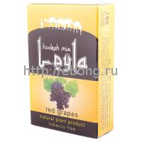 Смесь Leyla Красный виноград (red grapes) (50 гр) (кальянная без табака)