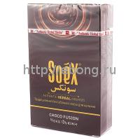 Смесь SoeX Чоко фьюжн (50 гр) (кальянная без табака)