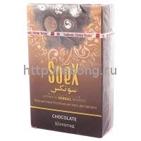 Смесь SoeX Шоколад (50 гр) (кальянная без табака)
