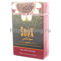 Смесь SoeX Яблочный всплеск (50 гр) (кальянная без табака)