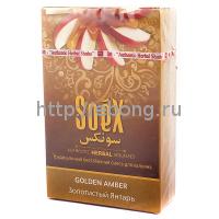 Смесь SoeX Золотистый янтарь (50 гр) (кальянная без табака)