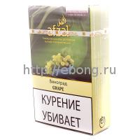 Табак Afzal Виноград 40 г (Афзал)