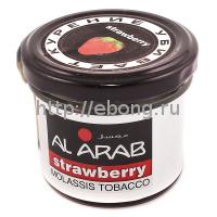 Табак AL ARAB Клубника 40 г (Stawderry)