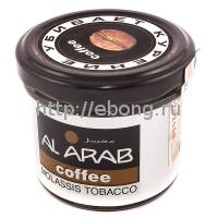 Табак AL ARAB Кофе 40 г (Coffe)