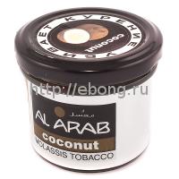 Табак AL ARAB Кокос 40 г (Coconut)