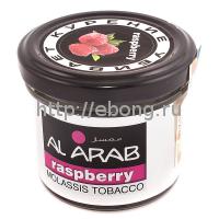 Табак AL ARAB Малина 40 г (Raspderry)