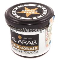 Табак AL ARAB Пина Колада 40 г (Pina Colada)