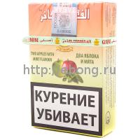 Табак Al Fakher Двойное яблоко с мятой 35гр