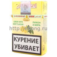 Табак Al Fakher лимон мята 50гр