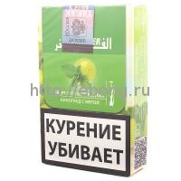 Табак Al Fakher виноград мята 35гр