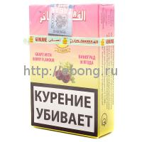 Табак Al Fakher Виноград+ягоды 35гр
