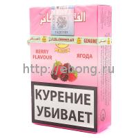 Табак Al Fakher ягода 35гр