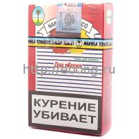 Табак Nakhla два яблока 50гр