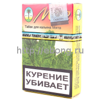 Табак Nakhla Mizo Мята 50г