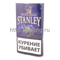 Табак STANLEY сигаретный Black Currant (Бельгия) Rolling Tobacco