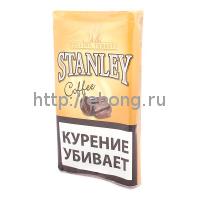 Табак STANLEY сигаретный Coffee (Бельгия) Rolling Tobacco