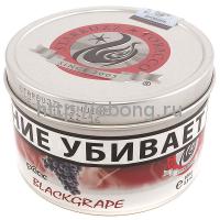 Табак STARBUZZ Черный виноград (Вlackgrape) 100 гр (жел.банка) (USA)