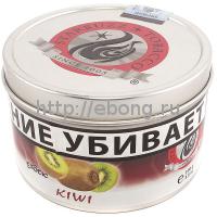 Табак STARBUZZ Киви (Kiwi) 100г