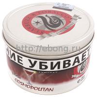 Табак STARBUZZ Космополитен (Cosmopolitan) 100 гр (жел.банка) (USA)