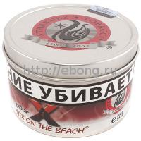 Табак STARBUZZ Секс на пляже (Sex the deach) 100 гр (жел.банка) (USA)
