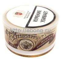Табак трубочный А.Г. Рутенберг Невский прошпектъ 50 гр (банка)
