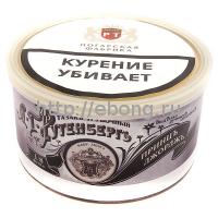 Табак трубочный А.Г. Рутенберг Принцъ Джорджъ 50 гр (банка)