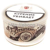 Табак трубочный А.Г. Рутенберг Жуковский вакштафъ 50 гр (банка)