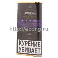 Табак трубочный Amphora Black Cavendish 40 г (кисет)