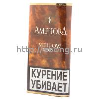 Табак трубочный Amphora Mellow Blend 40 г (кисет)