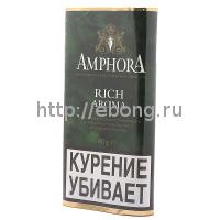 Табак трубочный Amphora Rich Aroma 40 г (кисет)