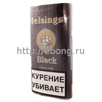 Табак трубочный HELSINGOR Black 50 г (кисет)