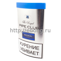 Табак трубочный Royal Pipe Club Imperial 40 гр (банка)
