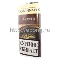 Табак трубочный SKANDINAVIK Arabica 50 г (кисет)