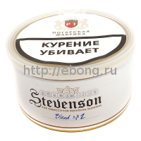 Табак трубочный STEVENSON  Blend №2 смесь №23 (Англия) 40 гр (банка)