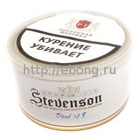 Табак трубочный STEVENSON  Blend №3 смесь №24 (Англия) 40 гр (банка)