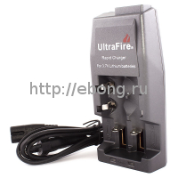 Зарядное устройство универсальное для всех аккумуляторов (2x) Ultrafire WF139 li-ion (3.7V)