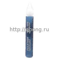 Жидкость Ракетное Топливо 15 мл