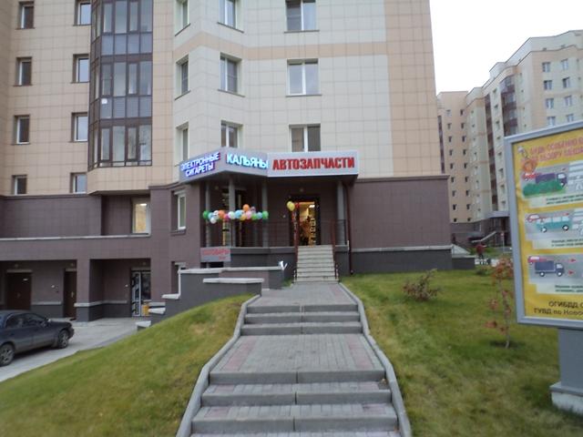 Магазин в Кольцово