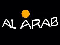 Табак AL ARAB